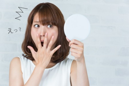 Fotolia_91467032_Subscription_Monthly_Mのコピー-1024x682